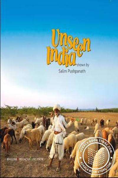 Cover Image of Book Unseen India -Hard cover-