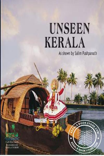 Cover Image of Book Unseen Kerala - Paper Back-