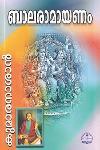 Thumbnail image of Book ബാലരാമായണം