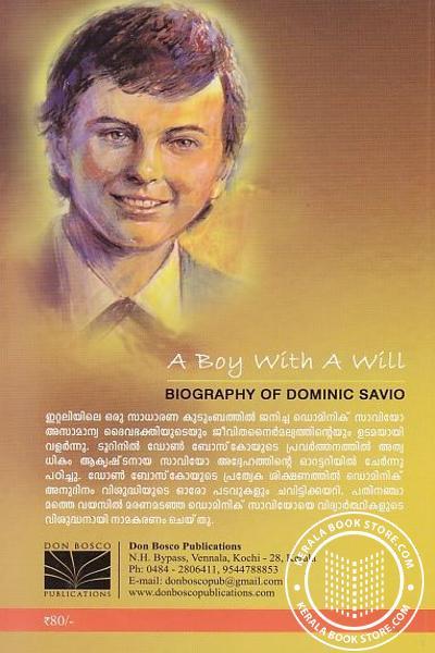 back image of ഡൊമിനിക് സാവിയോ