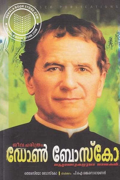 Cover Image of Book Don Bosco Noottandukalude Nayakan