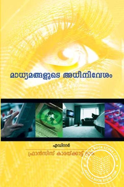 Cover Image of Book Madhyamangalude Adhinivesham