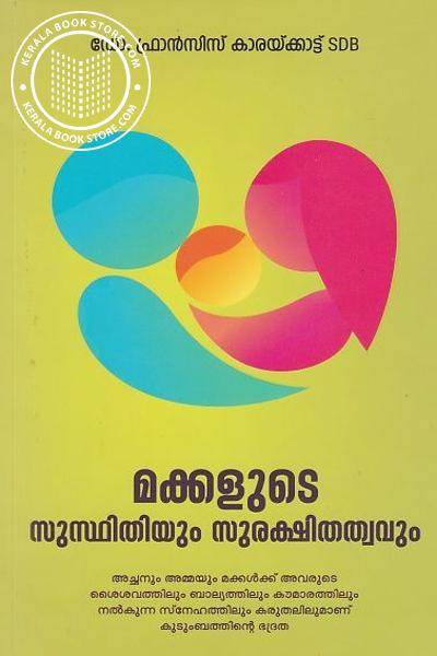 Cover Image of Book Makkalude Susthithiyum Surkshithathavum