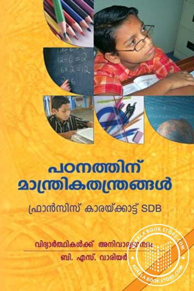 Cover Image of Book Padanathinu Manthrika Thanthrangal