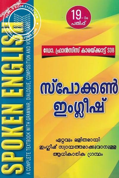Cover Image of Book Spoken English