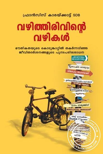 Cover Image of Book Vazhithirivinte Vazhikal