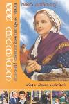 Thumbnail image of Book Dhanyayaya Mamma