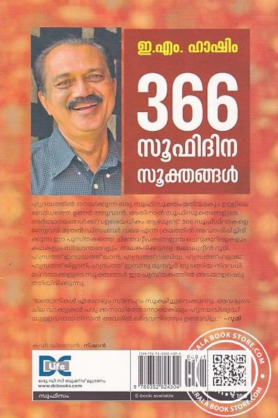back image of 366 Sufdina Sookthangal