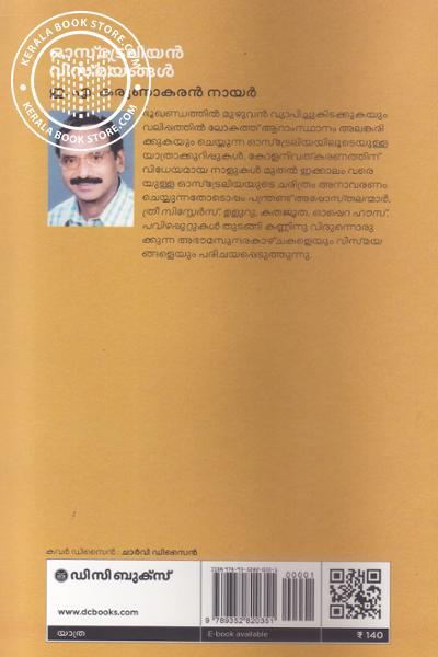 back image of Australian Vismayangal