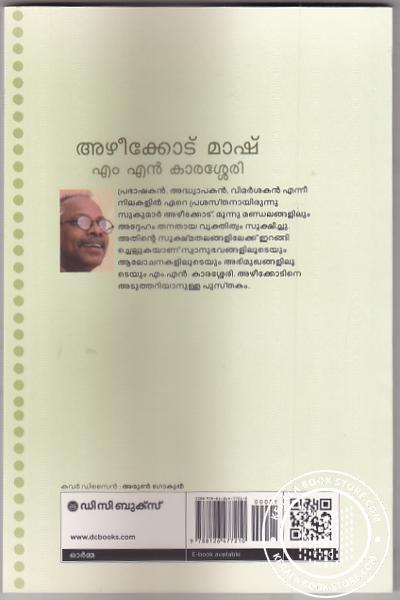 back image of Azheekode Mash