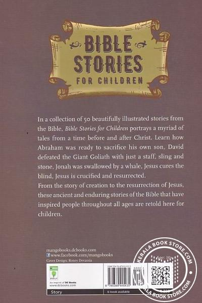 back image of Bible Stories For Children