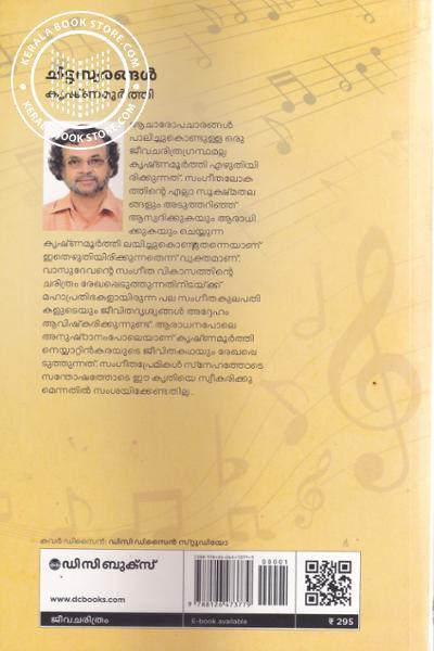back image of Chittaswarangal