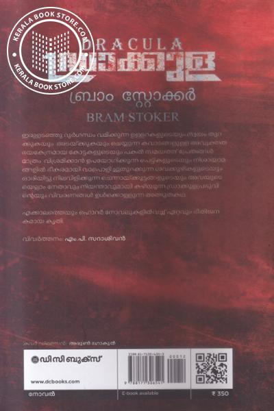 back image of Dracula Bram Stoker