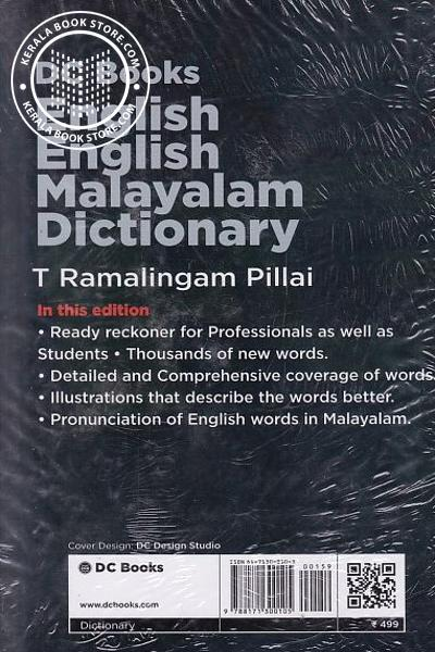 back image of English English Malayalam Dictionary