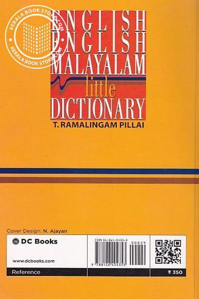 back image of English English Malayalam Little Dictionary