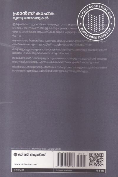 back image of Franz Kafka Moonnu Novalukal