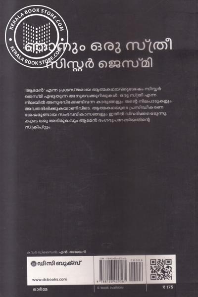 back image of Njanum Oru Stree