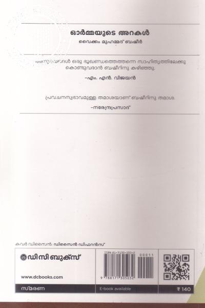 back image of Ormayude Arakal