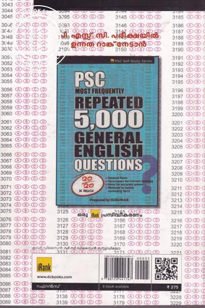 back image of P S C Nirantharam Aavaerthikkunna 10,000 Chodhyagal