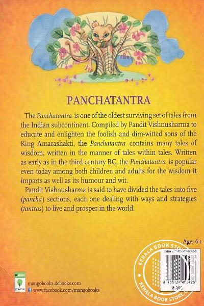 back image of Panchatantra