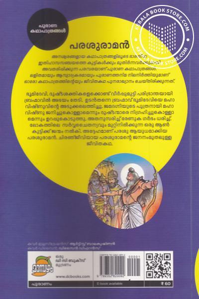 back image of Parasuraman