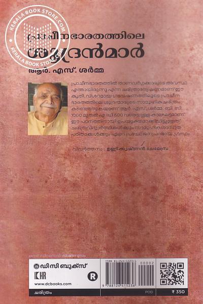 back image of PracheenaBharathathile Sudranmar