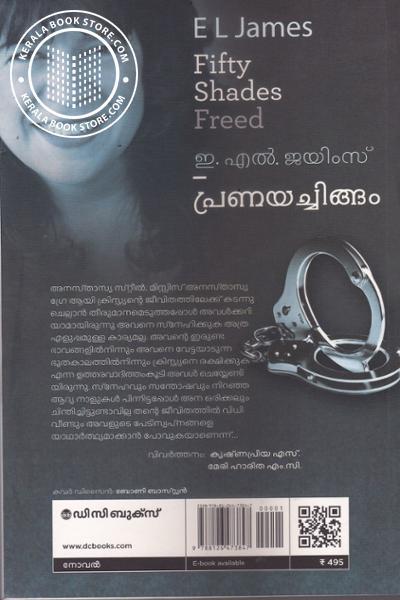 back image of Pranayachingam