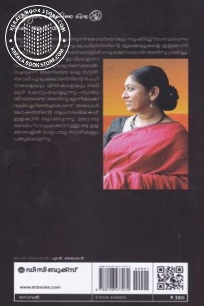back image of Sooryane Aninja Oru Sthree