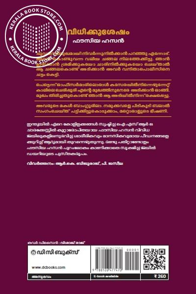back image of Vidhikkushesham Oru-chara-vanithayude Velipeduthalukal