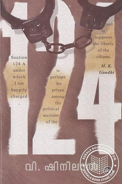 Cover Image of Book 124
