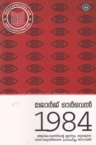 Cover Image of Book 1984