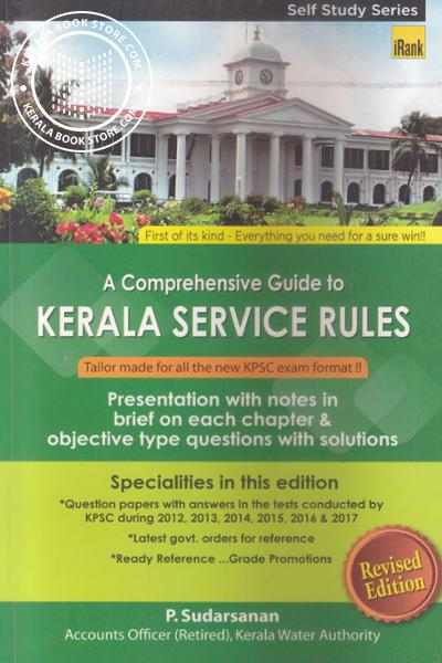Cover Image of Book A Comprehensive Guide to Kerala Service Rules