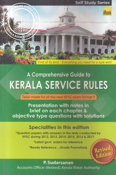 A Comprehensive Guide to Kerala Service Rules