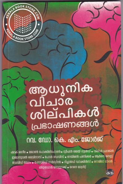 Image of Book Aadhunika Vicharasilpikal Prabhashanagal