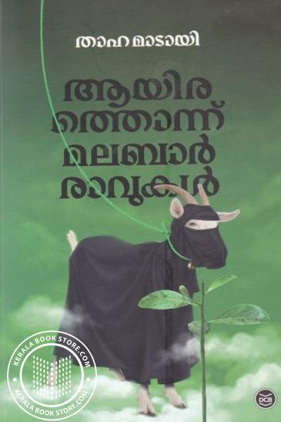 Cover Image of Book Aayirathonnu Malabar Ravukal