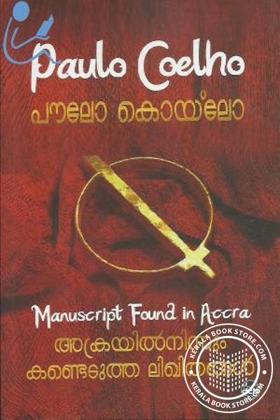 Cover Image of Book Accrayil Ninnum Kandedutha Likhithangal