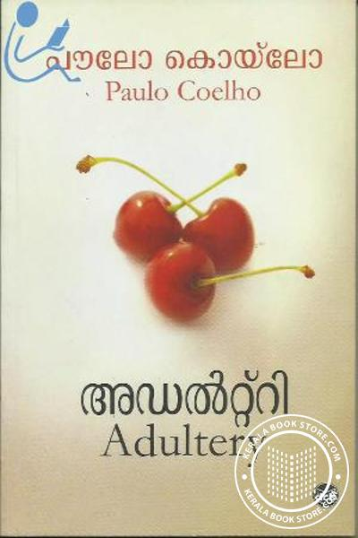 Cover Image of Book Adultery