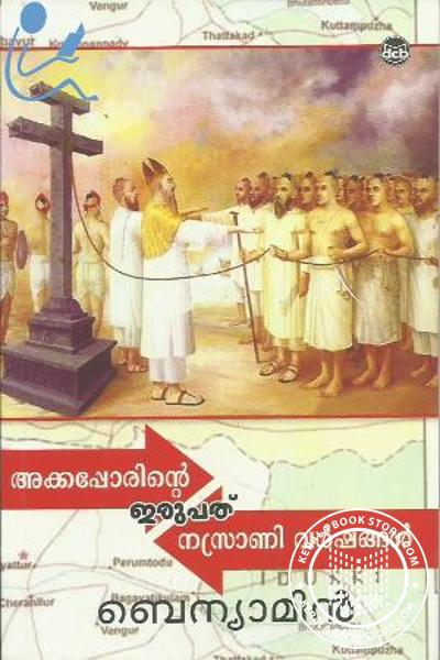 Cover Image of Book Akkapporinte irupathu nasrani varshangal
