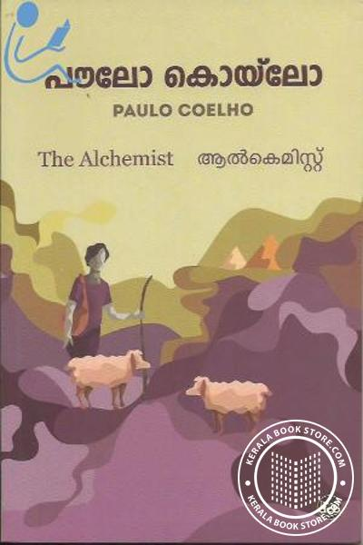 Cover Image of Book Alchemist