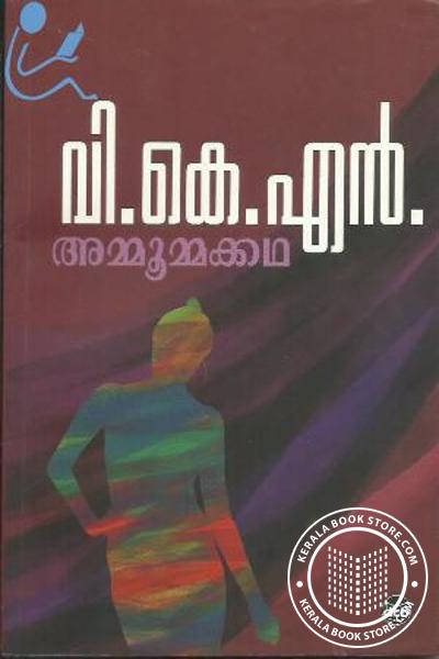 Cover Image of Book Ammoommakatha