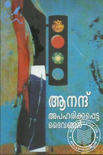 Cover Image of Book Apaharikkappetta Daivangal