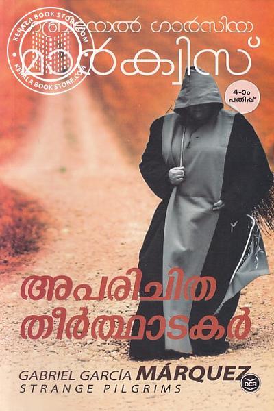 Cover Image of Book അപരിചിത തീർത്ഥാടകർ