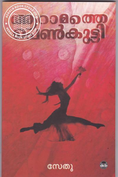 Cover Image of Book Aramathe Penkutty