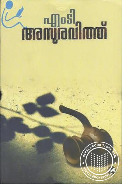 Cover Image of Book Asuravith