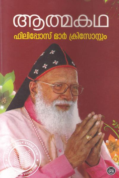 Image of Book Athmakatha Philipose Mar Chrysostom
