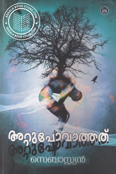 Cover Image of Book Attupovathath
