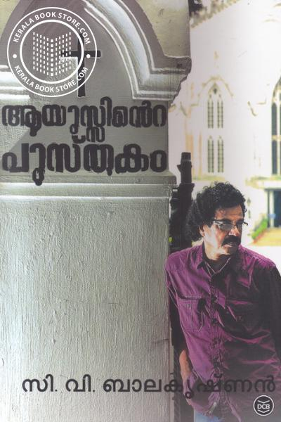 Cover Image of Book Ayussinte Pusthakam