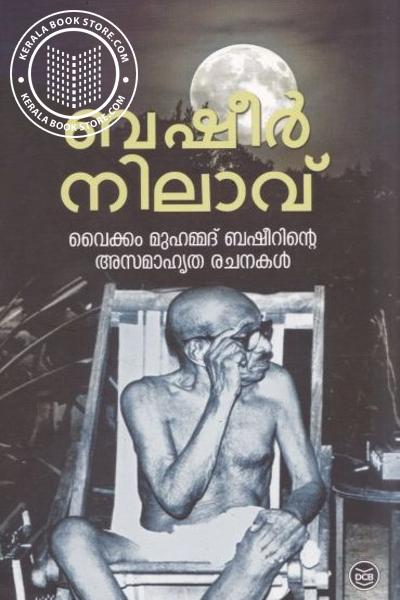 Cover Image of Book Basheernilavu
