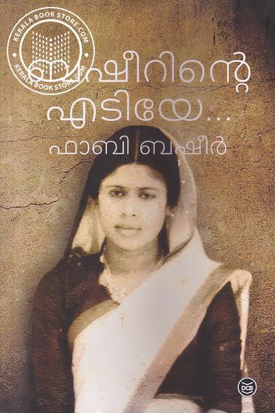 Image of Book Bhasheerinte Ediye