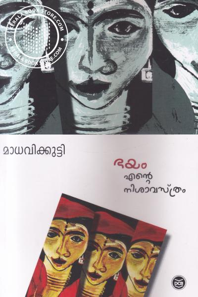 Cover Image of Book Bhayam Ente Nisavastram